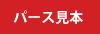 建築CG・パース・建築CGパース制作事例